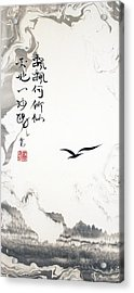 Heaven And Earth And The Lone Seagull Acrylic Print by Oiyee At Oystudio