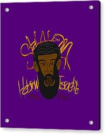 Hebrew Shalom 1 Acrylic Print
