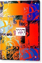 Henani Acrylic Print