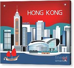 Hong Kong Horizontal Skyline Acrylic Print by Karen Young
