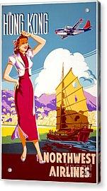 Hong Kong Vintage Travel Poster Restored Acrylic Print