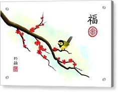 Acrylic Print featuring the digital art Hooded Warbler Prosperity Asian Art by John Wills