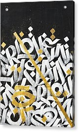 Horuf Acrylic Print