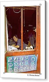 Acrylic Print featuring the photograph Hutong Tailor by R Thomas Berner