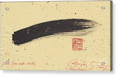 Ichi - One Stroke Acrylic Print