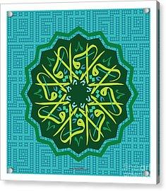 Iqra Star-3 Acrylic Print