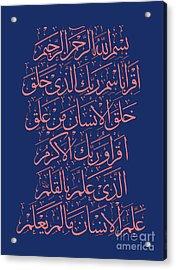 Iqra_ayat_blue Acrylic Print