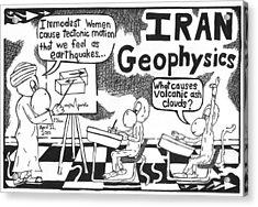 Iranian Geophysics Theories Acrylic Print by Yonatan Frimer Maze Artist