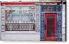 Acrylic Print featuring the photograph Iron Works by Elena Nosyreva