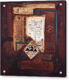 Islamic Art Acrylic Print by Waqas Ali