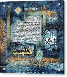 Islamic Verses Acrylic Print by Waqas Ali