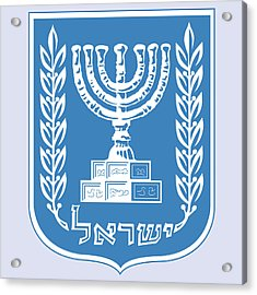 Acrylic Print featuring the drawing Israel Coat Of Arms by Movie Poster Prints