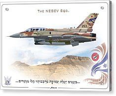 Israeli Air Force F-16i Sufa From The Negev Sqd. Acrylic Print