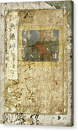 Japanese Paperbound Books Photomontage Acrylic Print by Carol Leigh