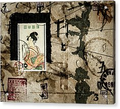 Japanese Postcard 1955 Acrylic Print