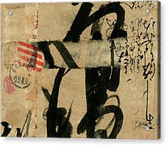 Japanese Postcard Collage Acrylic Print by Carol Leigh