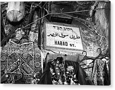 Jerusalem Habad Street Acrylic Print by John Rizzuto