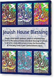 Jewish House Blessing City Of Jerusalem Acrylic Print