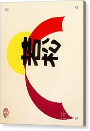 Acrylic Print featuring the painting Kanso-ka by Roberto Prusso