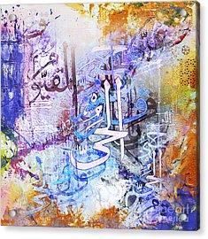 Katba A  Acrylic Print
