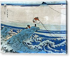 Katsushika: Fishing, C1834 Acrylic Print by Granger
