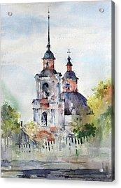 Kazhim - Komi Republic- Russia Acrylic Print