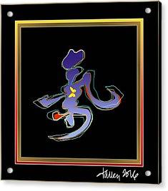 Ki  Acrylic Print