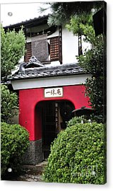 Kyoto Doorway Acrylic Print by Andy Smy
