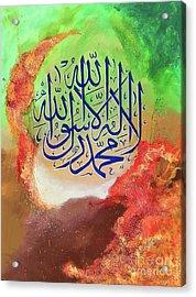 La-illaha-ilallah-2 Acrylic Print