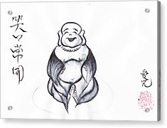 Laughing Buddha Acrylic Print