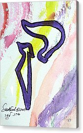 Lilac Kuf Acrylic Print
