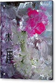 Magnolia Acrylic Print by Rene Avalos