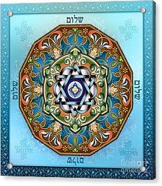 Mandala Shalom Acrylic Print
