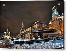 Mausoleum  Acrylic Print by Gouzel -