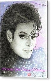 Michael Jackson Christmas Card 2016 - 007 Acrylic Print