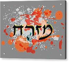 Mizrach Acrylic Print by Anshie Kagan