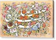 Mohammad Prophet Acrylic Print by Reza Badrossama