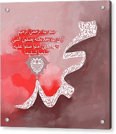 Acrylic Print featuring the painting Muhammad I 613 4 by Mawra Tahreem