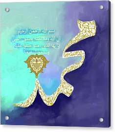 Acrylic Print featuring the painting Muhammad II 613 1 by Mawra Tahreem
