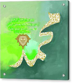 Acrylic Print featuring the painting Muhammad II 613 3 by Mawra Tahreem