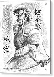 Musashi Miyamoto Five Rings Acrylic Print