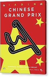 My Chinese Grand Prix Minimal Poster Acrylic Print