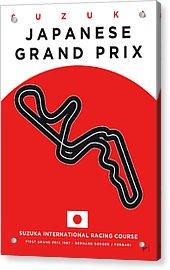 My Japanese Grand Prix Minimal Poster Acrylic Print
