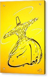 Mystic Dancer In Yellow Acrylic Print by Faraz Khan