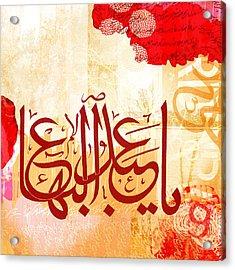 Name Of 'abdu'l-baha Acrylic Print by Misha Maynerick