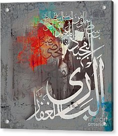 Names Of Allah  Acrylic Print by Gull G