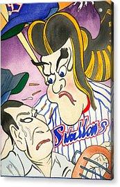 Nippon Baseball  Acrylic Print by Robert  Myers