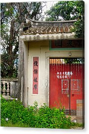 Old Chines Village Door Series Five  Acrylic Print by Kathy Daxon
