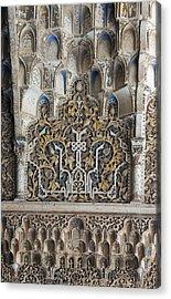 Ornate Plasterwork Acrylic Print