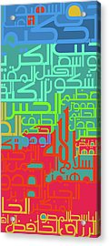 Painting 632 7 Names Of Allah 5 Acrylic Print